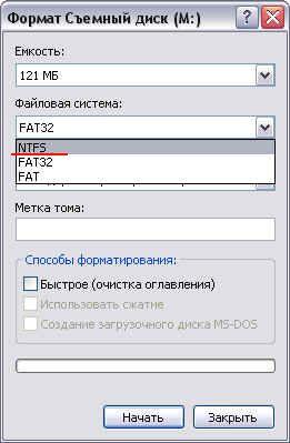 Выбор NTFS