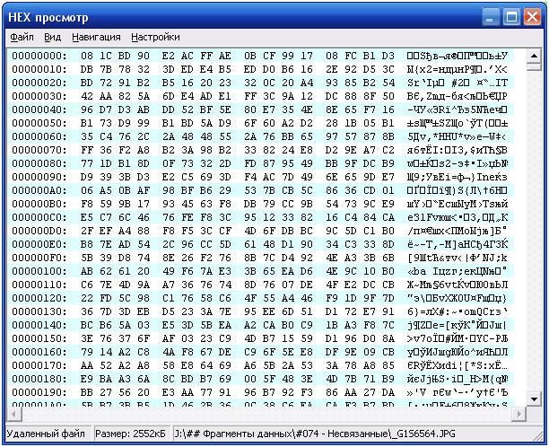 Ключи обновления имена и пароли ESET NOD32 Mobile Security