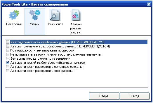 Ответы Mail Ru взлом perfect world на деньги. взлом astalavista.