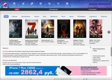 Приложение для онлайн просмотра фильмов на компьютере