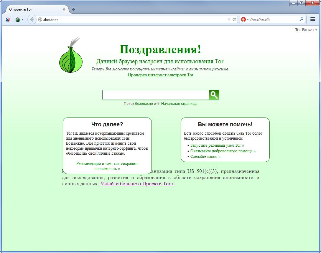 Флибуста через браузер тор hyrda вход tor browser установить ubuntu hydra2web
